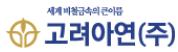 koreairon.png